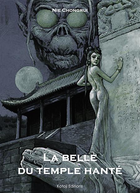 belle-temple