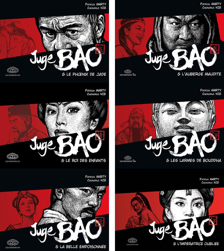 juge-bao-1-6